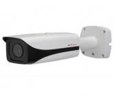 Kamery speciální 4 v 1 CP Plus